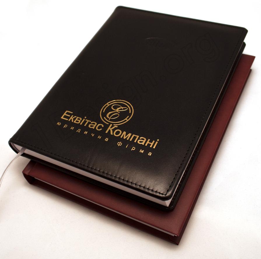 ежедневник с логотипом