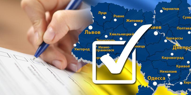Печать к выборам в Кременчуге