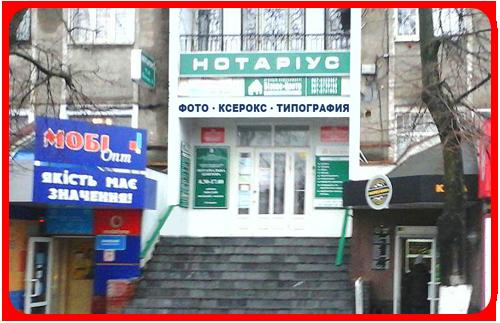 Типография на Шевченко Кременчуг Издательство полного цикла