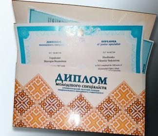 Диплом в конверте