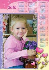 kalendar-plakat-10