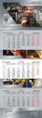 kvartalny-calendar-10