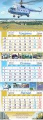 kvartalny-calendar-1