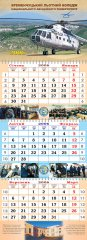 kvartalny-calendar-2