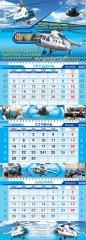 kvartalny-calendar-3