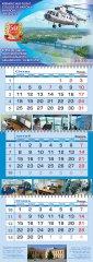 kvartalny-calendar-5