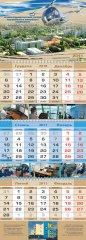kvartalny-calendar-6