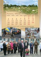perekidnoy-calendar-2