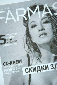 katalogi-kosmeticheskoj-produktsii