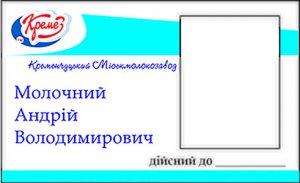 bejdzh-1