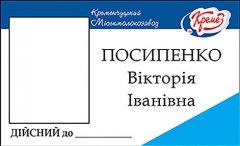 bejdzh-2