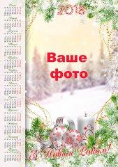 kalendari-s-vashim-foto