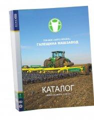 katalog-akro-ukrajina.14